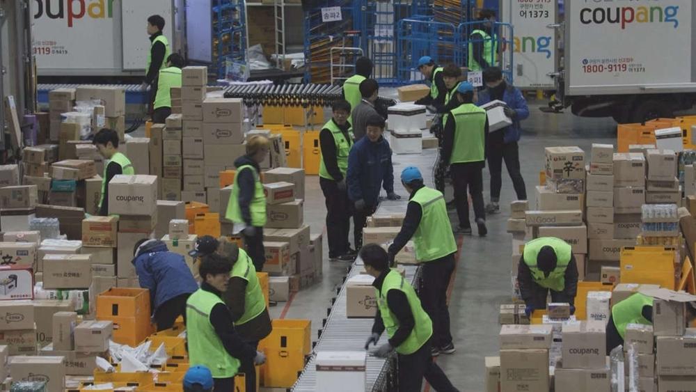 Coupang là một trong những nền tảng thương mại điện tử hàng đầu tại Hàn Quốc.
